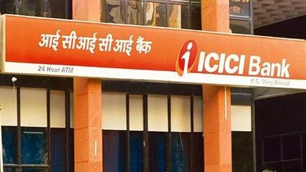 ICICI Bank Plot Loan