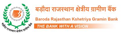 Baroda Rajasthan Kshetriya Gramin Bank Plot loan