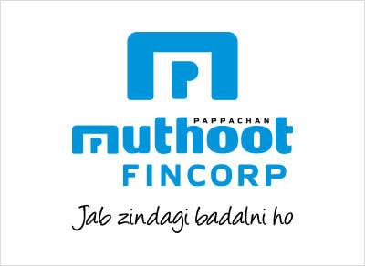 Muthoot Fincorp plot loan