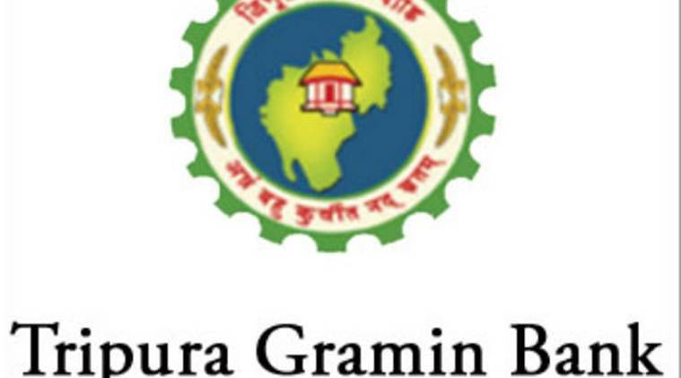 Tripura Gramin Bank Plot Loan