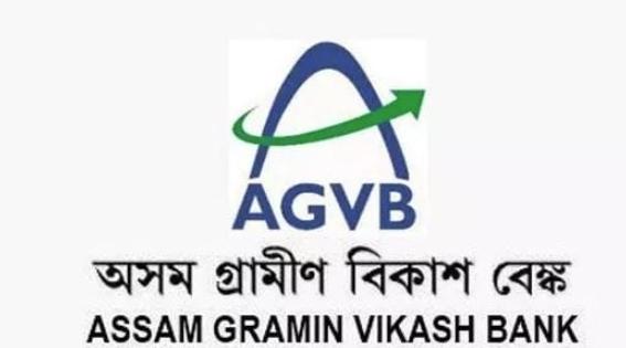 Assam Gramin Vikash Bank Plot Loan