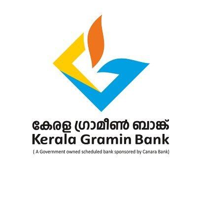 Kerala Gramin Bank Plot Loan