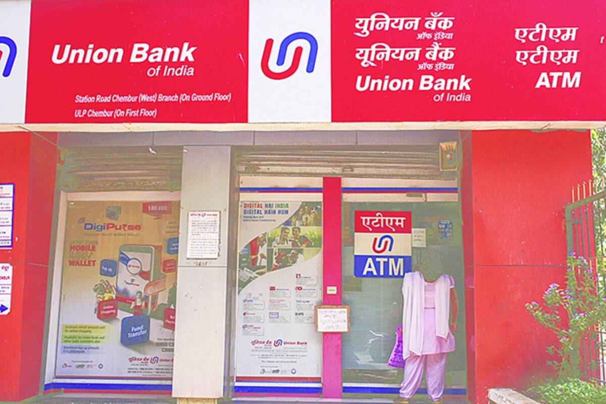 Union Bank of India RD Interest Rates