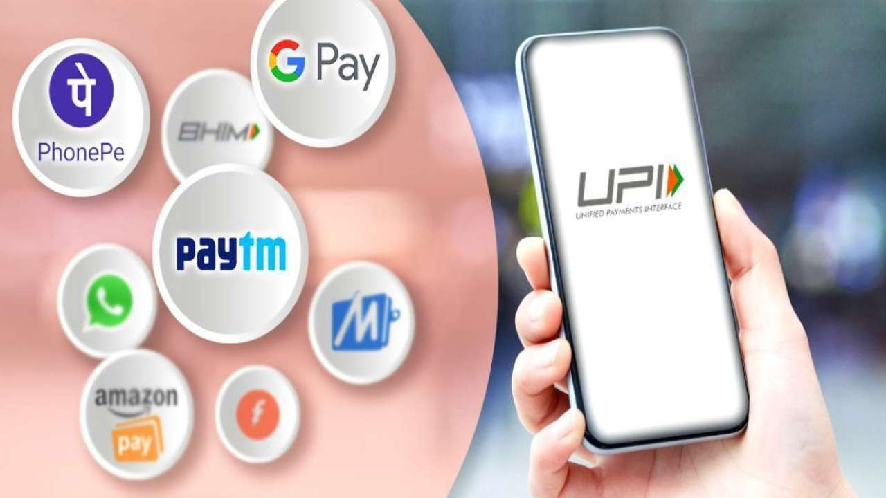 'UPI-Help' feature for digital payments goes live on Bhim app for SBI, HDFC Bank, others