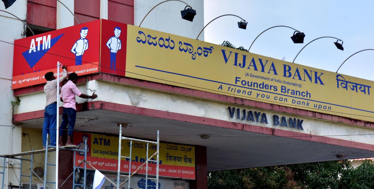 Vijaya Bank RD Interest Rates