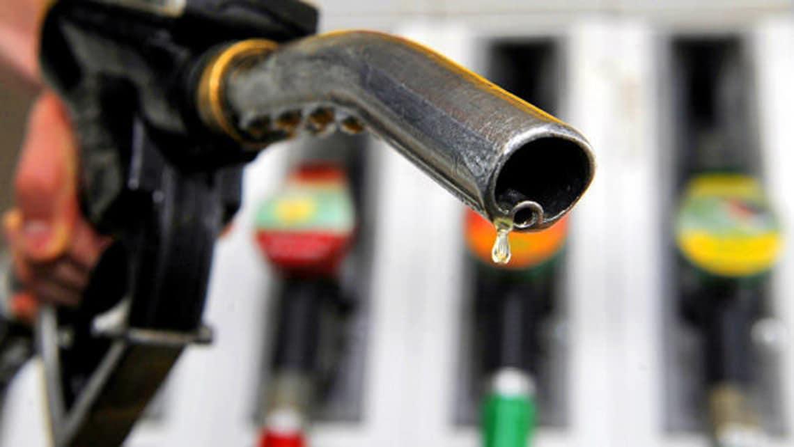 Petrol Price In Daman and Diu