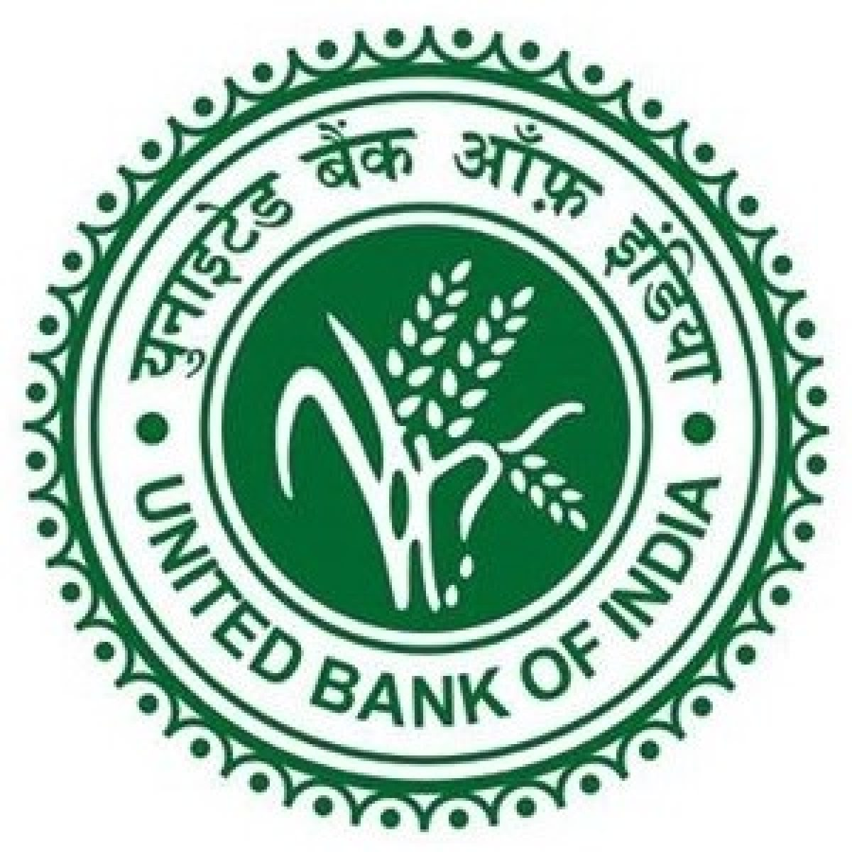 United Bank of India Personal Loan Customer Care