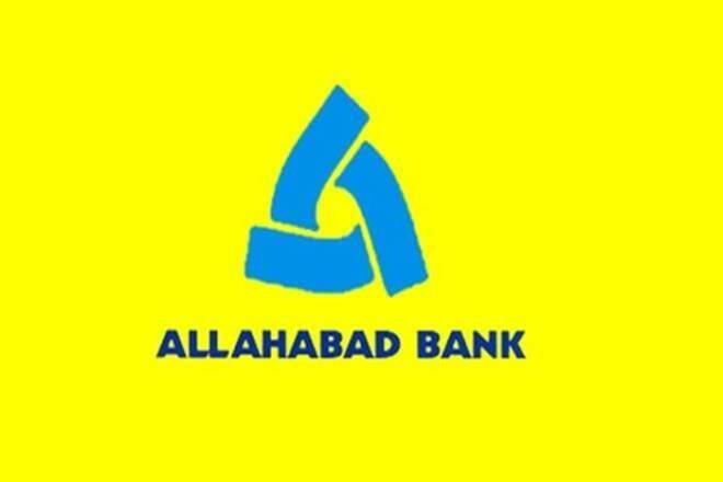 Allahabad Bank Recurring Deposit