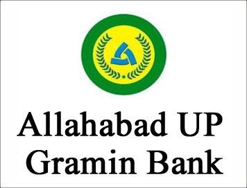 Allahabad Up Gramin Bank Recurring Deposit