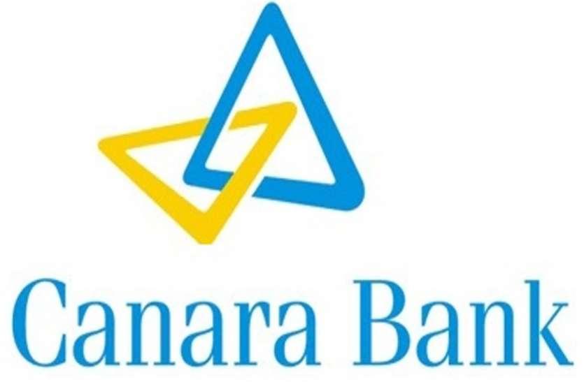 CANARA BANK ANNOUNCES LOAN OFFERS TO OVERCOME COVID-19