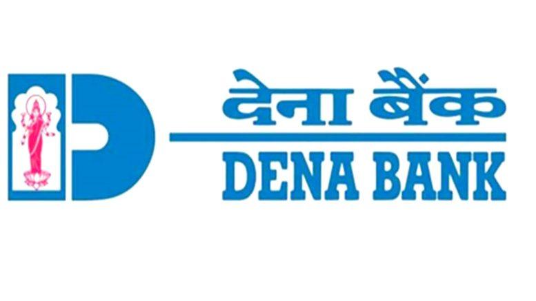 Dena Bank Agriculture Gold Loan