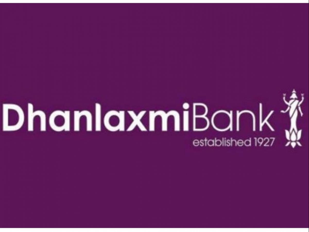 Dhanlaxmi Bank Personal Loan Customer Care