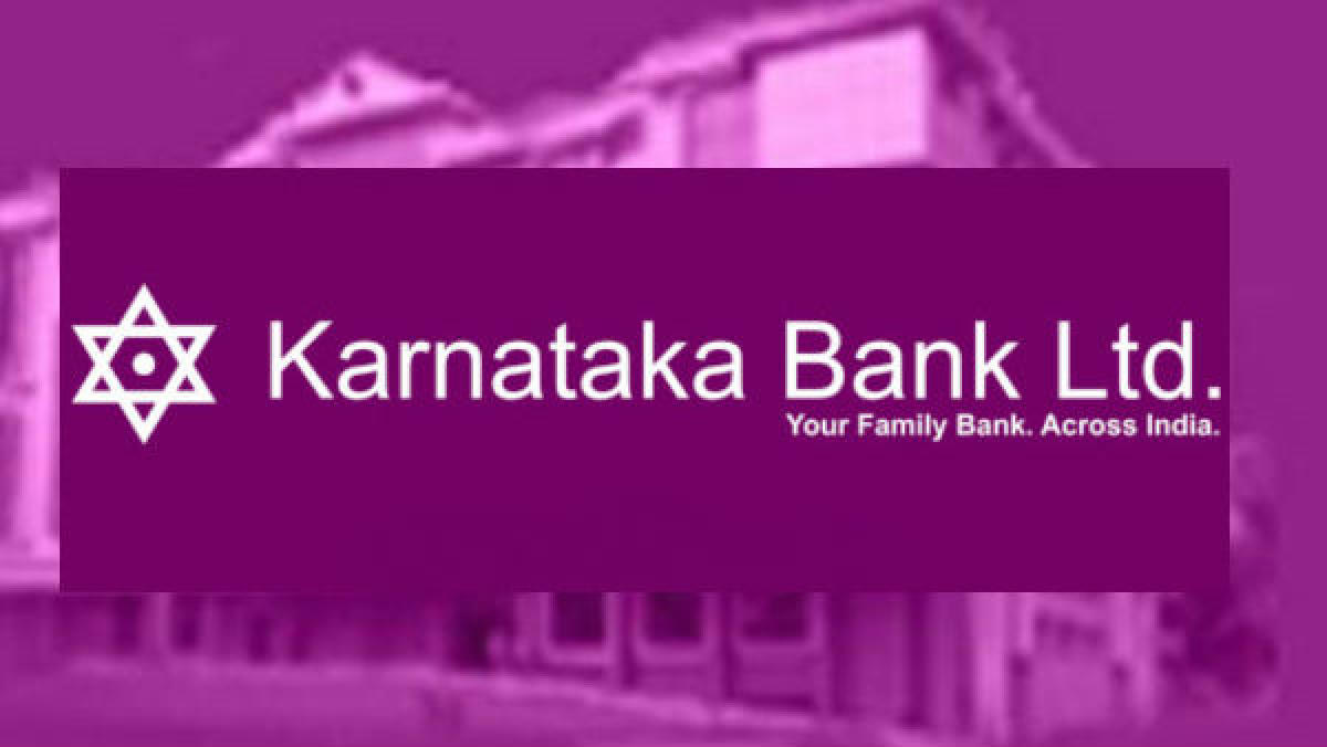 Karnataka Bank deems a loan of more than 160 crores to Reliance Home and Reliance Commercial to be fraudulent.