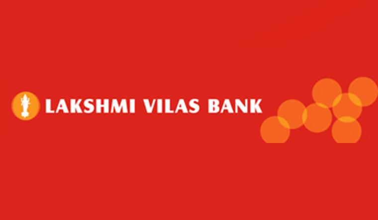 Lakshmi Vilas Bank Recurring Deposit