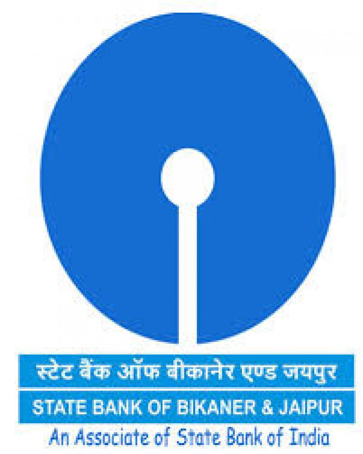 State Bank of Bikaner & Jaipur Recurring Deposit