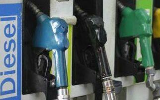 Petrol price in Shimla