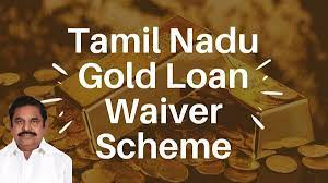 New Gold Loan Waiver Scheme Announced By Tamil Nadu Government