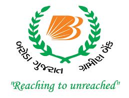 Baroda Gujarat Gramin Bank Gold Loan