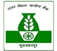 Uttar Bihar Gramin Bank Gold Loan