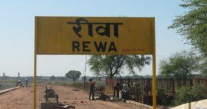 Gold Rate In Rewa