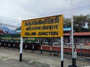 Gold Rate in Kollam