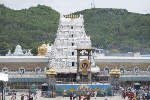Gold Rate in Tirupati
