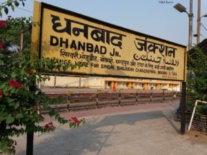Gold Rate in Dhanbad