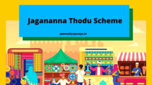 Jagananna Thodu scheme