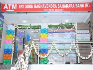 Raghavendra Bank Scam